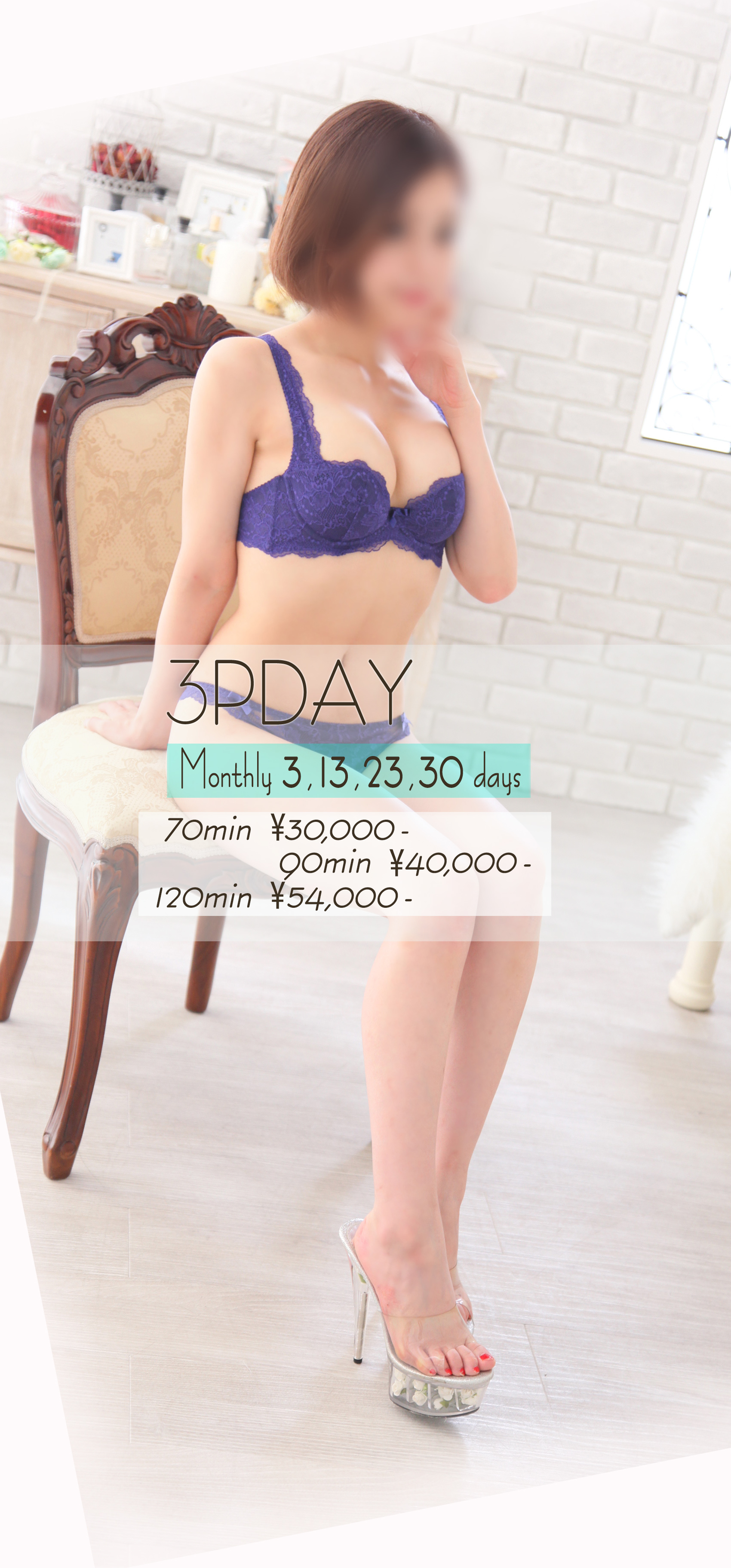 3pday